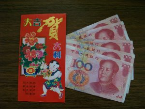 The hong bao (red envelope) is filled with spending money and given to young people.  Here is a typical amount, 500 yuan ($85), given by relatives.