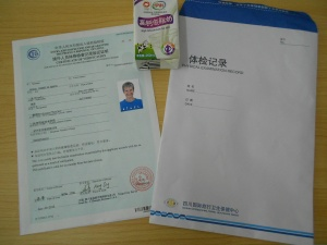 I've passed!  My certificate, along with my milk and fancy envelope for the results.