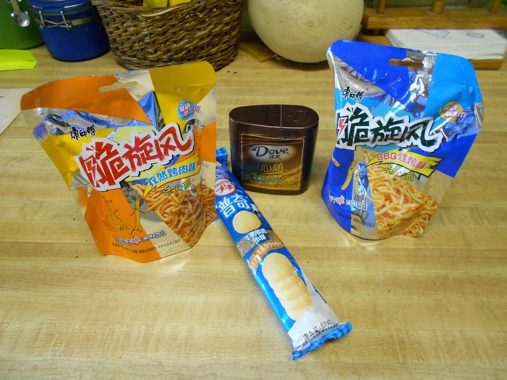 Tang Niao Bing (Sugar-Urine Sickness):  Diabetes on the Rise in China (1/3)