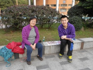 Ms. Zhao and Frank