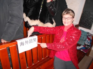 For the first time, Overseas' Guests have their own placard on the pews!  Seats of honor, near the front.