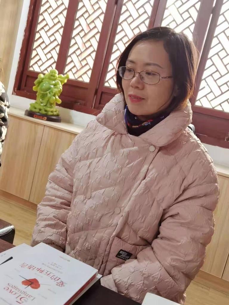 Teacher Wang