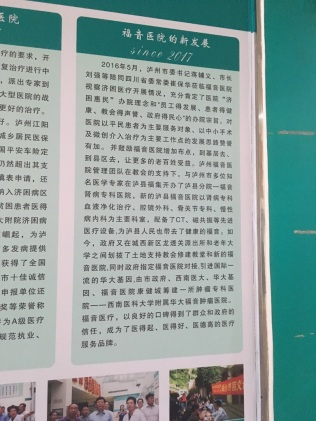 Unfortunately, only the Chinese text exists, which makes it difficult for visiting foreigners to fully understand.